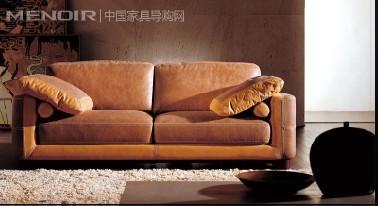 Menoir Leather Sofa