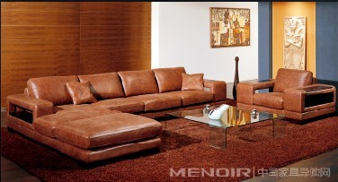 Menoir Leather Sofa Leather Modern Style Sofa Source