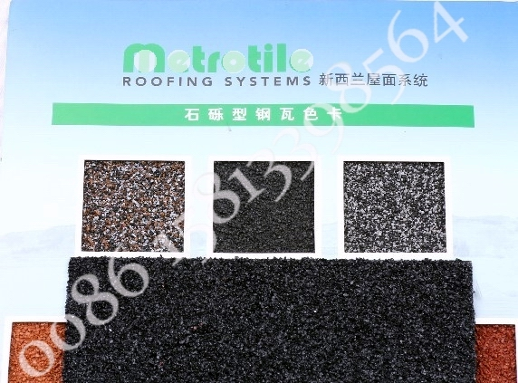 Our Products Stone Coated Metal Roof Tiles New Sunlight Roof